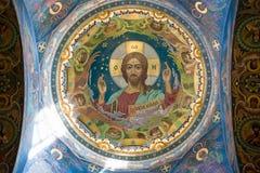 Affreschi sulla cupola con l'immagine del salvatore Immagine Stock