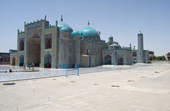 afgański piękno Zdjęcia Stock