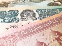 Afgański afghani Fotografia Royalty Free