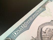 Afgański afghani, Afganistan banknot Obrazy Stock