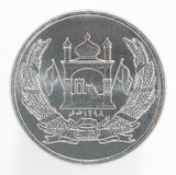 Afgańskie afghani monety Fotografia Stock