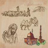 afganistán Paquete dibujado mano del vector ningún 3 Imagen de archivo libre de regalías
