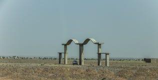 Afganistan pustyni rzeźba po środku suszy w północnym wschodzie zdjęcia stock