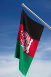 afganistanie flagę Zdjęcia Royalty Free