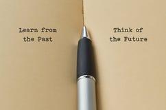 Afgelopen en toekomstig Stock Fotografie