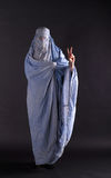 Afghan lady Stock Photo