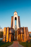 Afghan War Memorial On Island Of Tears - Ostrov Stock Images