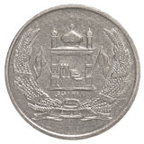 2 afghani Afgańska moneta Zdjęcie Royalty Free