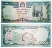 Afghanis Afeganistão 1993 da cédula 10000 Imagens de Stock