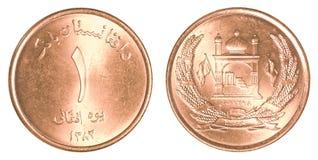 1 afghanische afghanische Münze Stockfotos