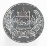 Afghanische afghanische Münzen Stockfotografie