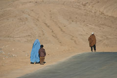 Afghanische Familie Stockfoto