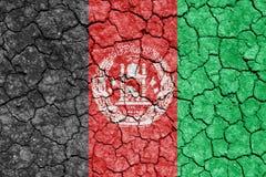 afghanistan Stock Fotografie