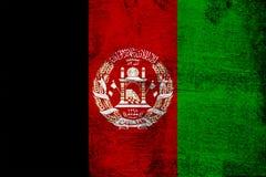 Afghanistan stock illustration