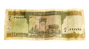 Afghanistan Currrency. Photo of a 10 Afghanis note royalty free stock photo