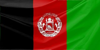 Afghanistan Flag Royalty Free Stock Photos