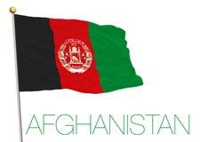 Afghanistan flag Stock Image