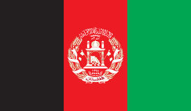 Afghanistan flag image Royalty Free Stock Photos