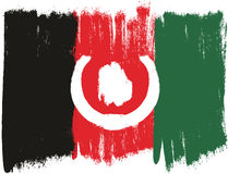 Afghanistan Flag Vector Hand Painted with Rounded Brush Royalty Free Stock Photography