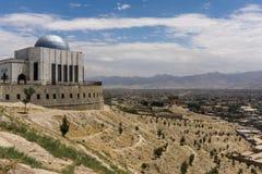 Afghanistan Kabul City Stock Image