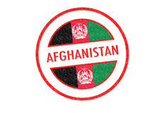 AFGHANISTAN Royalty Free Stock Photos