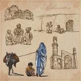 Afghanistan Ręka rysująca wektor paczka żadny Fotografia Royalty Free
