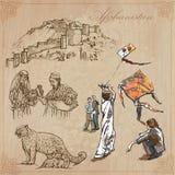 Afghanistan Ręka rysująca wektor paczka żadny Zdjęcie Stock