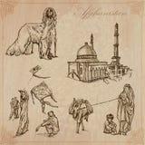Afghanistan Ręka rysująca wektor paczka żadny 1 Obrazy Stock