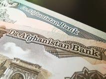 Afghansk afghani Royaltyfri Fotografi