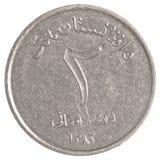 Afghanskt afghani mynt 2 Fotografering för Bildbyråer