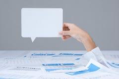 Afogamento no documento - burocracia Imagem de Stock Royalty Free
