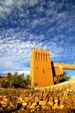africa chmurny niebo Zdjęcia Royalty Free
