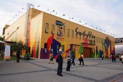 africa expo2010 pawilonu Shanghai południe Zdjęcia Stock