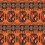 Africa Stile Ornament Background Stock Image