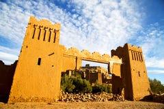 africa w Morocco Obrazy Royalty Free