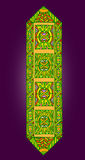 African artworks. African style decorative  ornaments Stock Photos