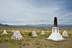 African battlefield of Isandlwana Royalty Free Stock Photography