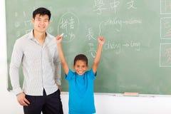 African boy chalkboard Royalty Free Stock Image