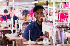 African factory worker. Happy african textile factory worker portrait Royalty Free Stock Photo