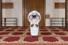 African Muslim Praying In Mosque Royalty Free Stock Images