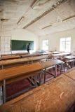 African School Needed Schoolroom. In africa. Angola Royalty Free Stock Photo