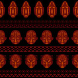 African Tribal Pattern Ethnic ornament Royalty Free Stock Photo