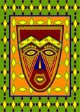 Afrikaans masker Stock Foto