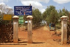 Afrikaanse lage school Royalty-vrije Stock Foto's