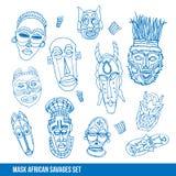 afrikansk maskering Royaltyfri Illustrationer