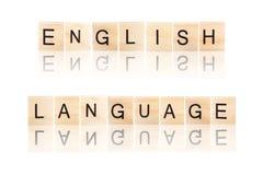 Afroamerikanisches Englisch-Sprachwort stockbild