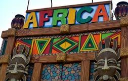 Afrykański sztuki i rzemiosła widok na ścianie Obraz Stock