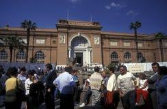 AFRYKA EGIPT KAIR egipcjanina muzeum Zdjęcie Stock