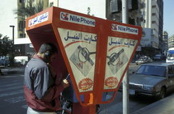 AFRYKA EGIPT KAIR miasta telefon Zdjęcie Royalty Free