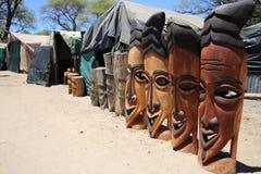 Afryka maski Obraz Royalty Free